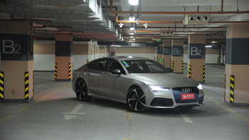 奥迪 RS 7