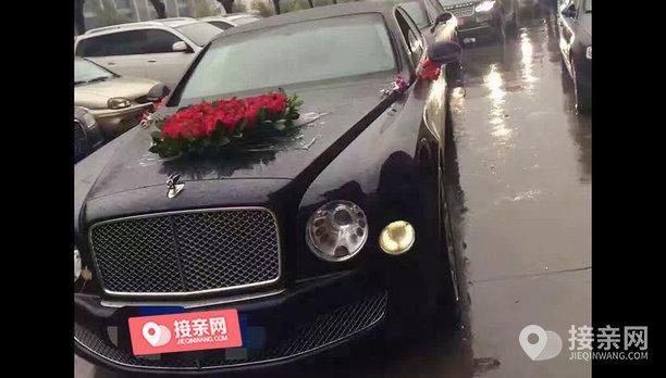 套餐宾利慕尚+7辆奥迪A6L婚车
