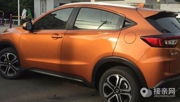 本田XR-V婚车
