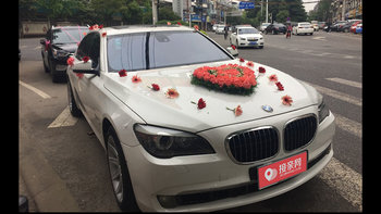 宝马7系婚车 (白色,可做头车)