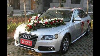 奥迪A4L婚车 (银色,可做头车)