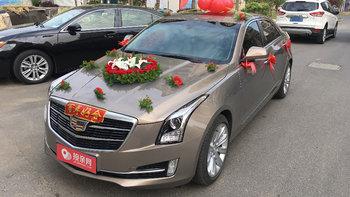 凯迪拉克ATS-L婚车 (香槟色,可做头车)