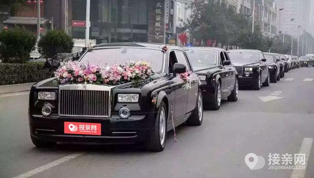 套餐劳斯莱斯幻影+5辆奔驰S级婚车