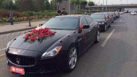 婚车套餐玛莎拉蒂总裁+奥迪A6L