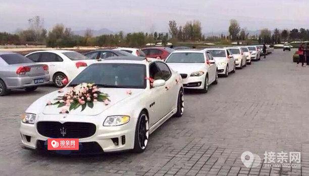 套餐玛莎拉蒂总裁+5辆宝马3系婚车