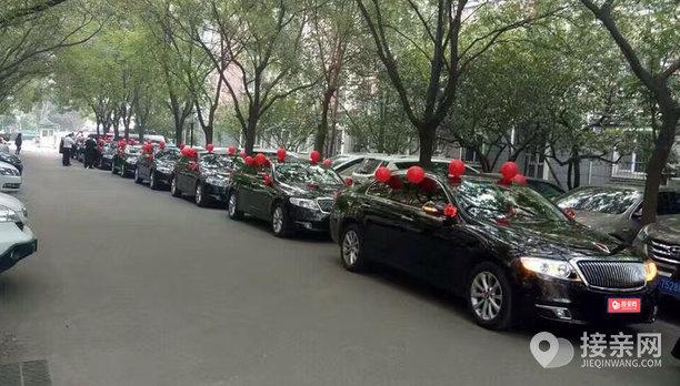 套餐红旗H7+5辆红旗H7婚车