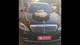 沈阳奔驰S级婚车租赁