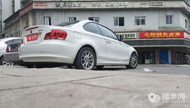 宝马1系M婚车