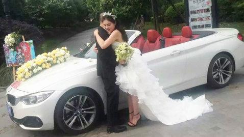 婚车套餐宝马4系+宝马3系