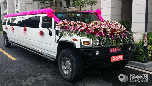 悍马H2婚车