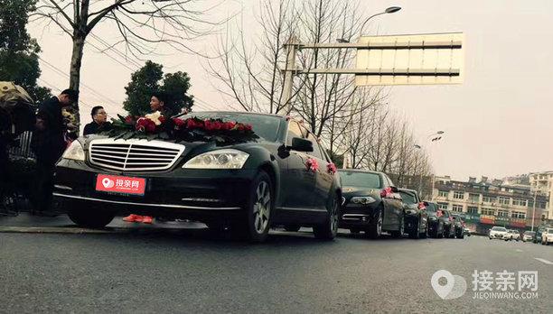 套餐奔驰S级+30辆宝马5系婚车