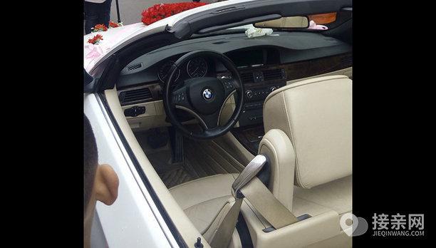 宝马M3敞篷婚车