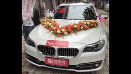 德阳宝马5系婚车租赁