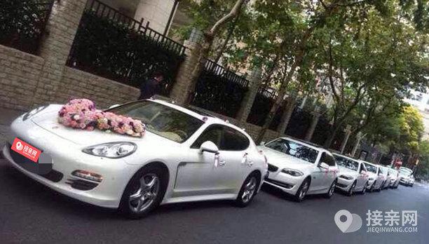 套餐保时捷Panamera+30辆宝马5系婚车