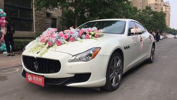 玛莎拉蒂总裁婚车 (白色)