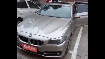 宝马5系婚车 (银色)