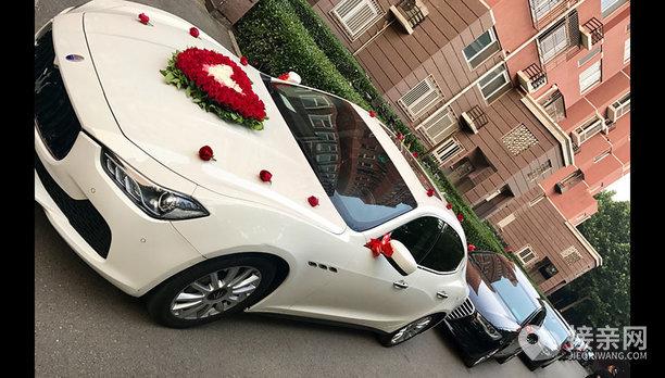 套餐玛莎拉蒂Ghibli+7辆奥迪A6L婚车
