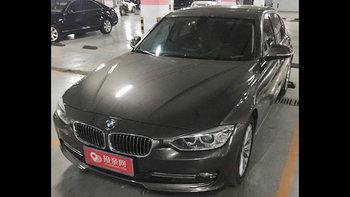 宝马3系婚车 (棕色)