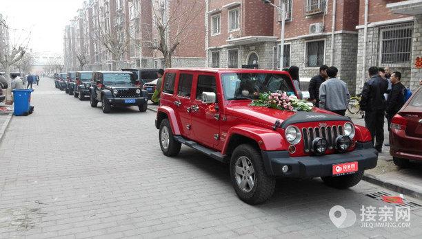 套餐Jeep牧马人+12辆Jeep牧马人婚车