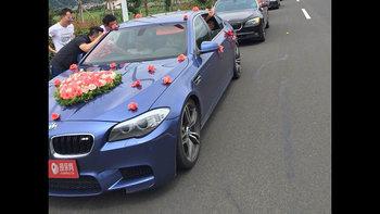 宝马5系婚车 (蓝色,可做头车)