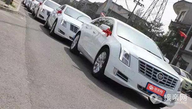 套餐劳斯莱斯古思特+5辆凯迪拉克ATS婚车