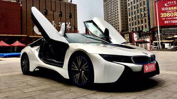宝马i8婚车 (白色)