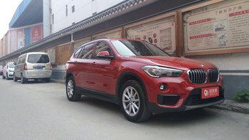 宝马X1婚车 (红色,可做头车)