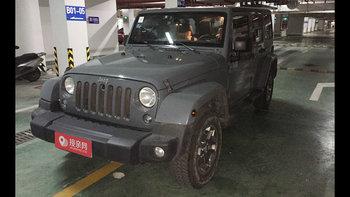 Jeep牧马人婚车 (灰色,可做头车)