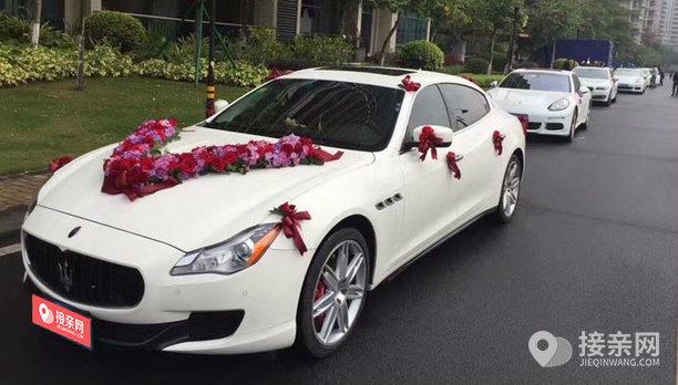 套餐玛莎拉蒂总裁+5辆保时捷Panamera婚车