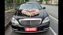 贺州奔驰S级婚车租赁