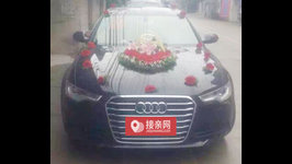 丽水奥迪A6L婚车租赁
