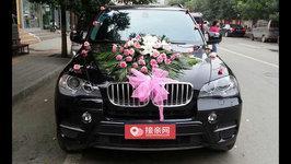 兰州宝马X5婚车租赁