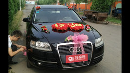 长治奥迪A6L婚车租赁