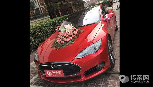 特斯拉MODEL S婚车
