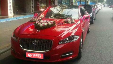 婚车套餐捷豹XJL+奔驰E级