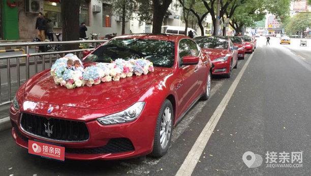 套餐玛莎拉蒂Ghibli+15辆特斯拉MODEL S婚车