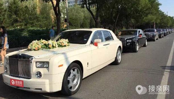 套餐劳斯莱斯幻影+5辆宾利飞驰婚车