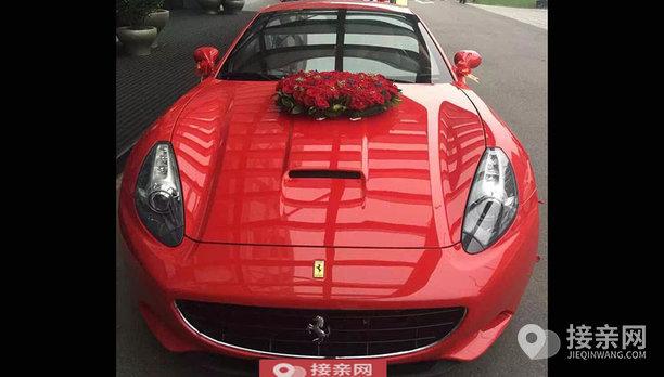 套餐法拉利California+7辆法拉利LaFerrari婚车