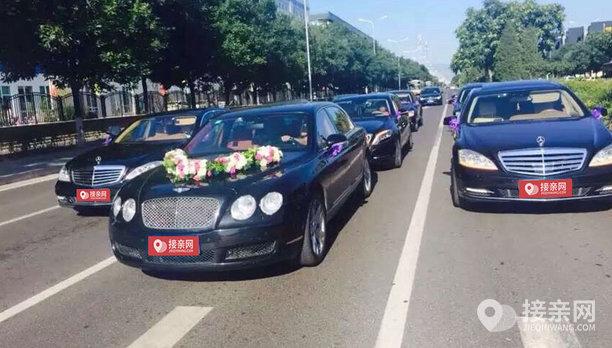 套餐宾利欧陆+30辆奔驰S级婚车