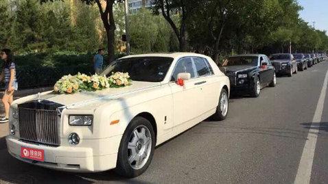 婚车套餐劳斯莱斯幻影+奔驰G级