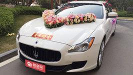 桂林玛莎拉蒂总裁婚车租赁