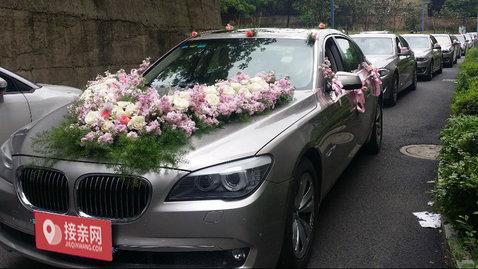 婚车套餐宝马5系+本田雅阁