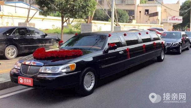 套餐林肯MKZ+30辆奥迪A6L婚车