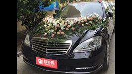 淮安奔驰S级婚车租赁