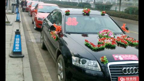 婚车套餐奥迪A6L+马自达6