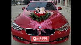 随州宝马3系婚车租赁