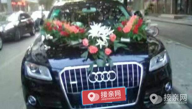 套餐奥迪Q5+5辆奥迪Q5婚车