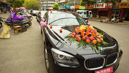 安庆宝马7系婚车租赁