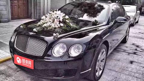 婚车套餐宾利飞驰+奔驰S级