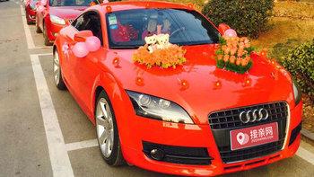 奥迪TT婚车 (红色,可做头车)